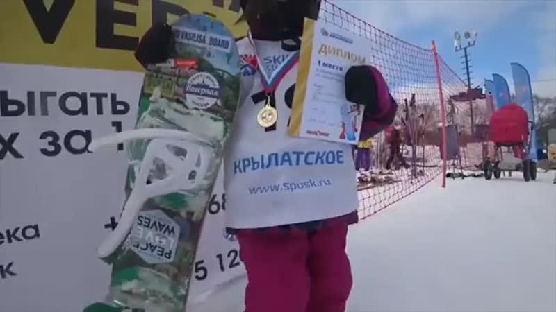 А что сделали вы для сноубординга в свои 4 года? Респект Василисе Ермаковой🏂 - Зона Экстрима 157 vk.com/sport_life_24