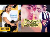 UNCUT Qayamat Se Qayamat Tak 30 Years Celebration Special Event | Aamir Khan | Full Event