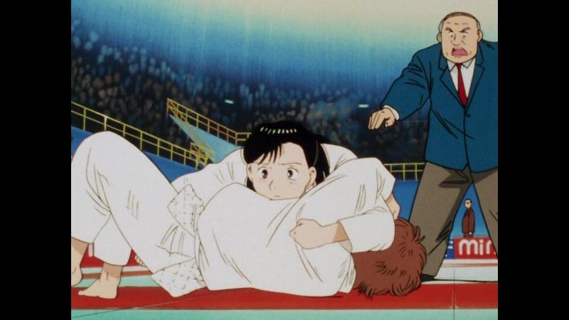 Явара!(Yawara! A Fashionable Judo Girl) [TV] - 87(087) (RUS озвучка) (аниме эпичное, комедия)