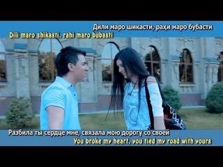 ������� ������ - ��� ����� �� ������ Valijon Azizov - Man aasheqi to hastam (Lyrics + ENG-RUS)