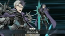 FGO シグルド 宝具+EXアタック Fate Grand Order Sigurd NP+EXattack FateGO