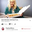 Pavel Mikus фото #30