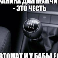 Рафик Манский, 29 мая , Полтава, id222910159