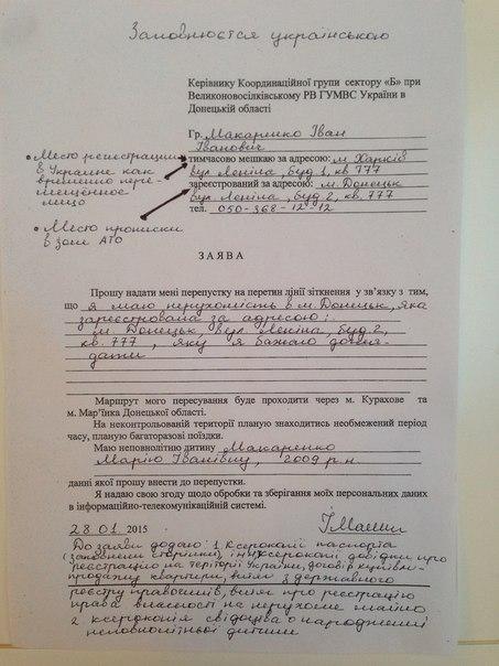 как правильно написать заявление об отказе присутствия на суде