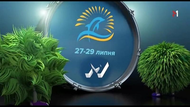 Логотип М1 (19,07,2018) (Фрагмент рекламы)