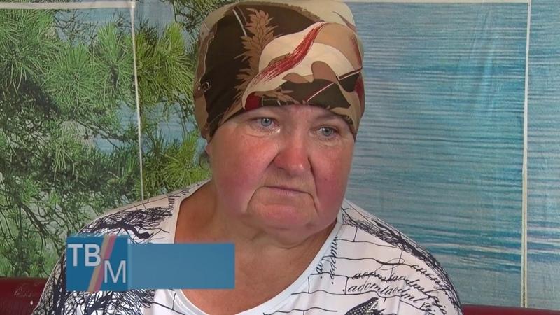 в Можайске живет женщина частично потерявшая память