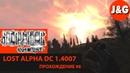 Stalker Lost Alpha DC 14007 прохождение 6 Агропром