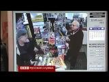 Реальное и дерзкое вооруженное ограбление магазина