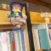 Летнереченская сельская библиотека