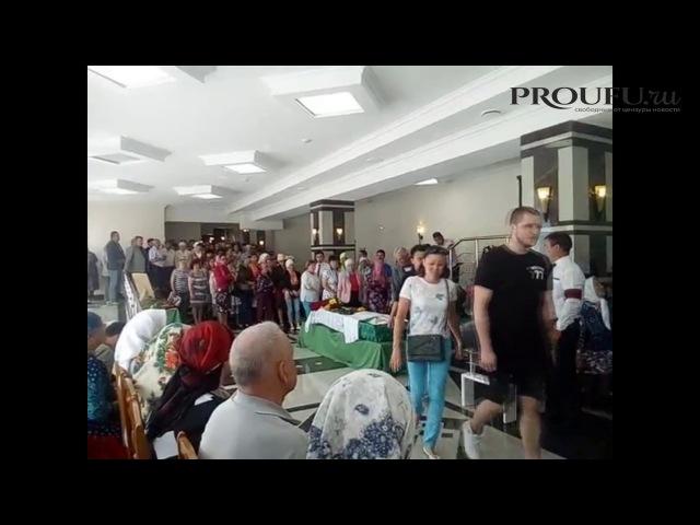 Хания Фархи. Хушлашу. Башкортостан.