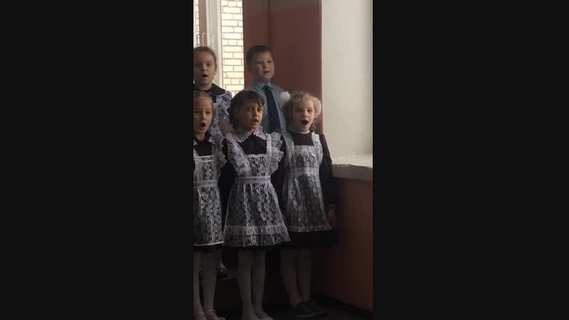 Школа 1А класс День мамы 24 11 2018 г