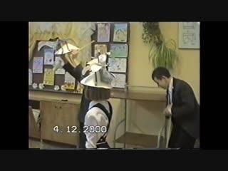 Как давно это было... 36 школа) 6 класс В) Нынче муха - цокотуха именинница!!!)))))