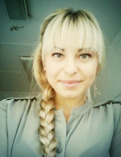 Евгения Обарлова, 22 июня 1994, Кызыл, id141019899
