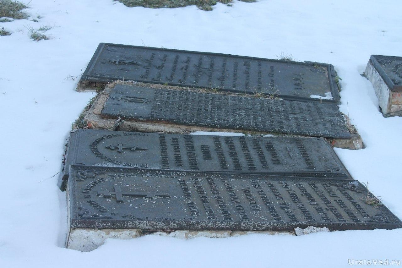 Старинные могилы