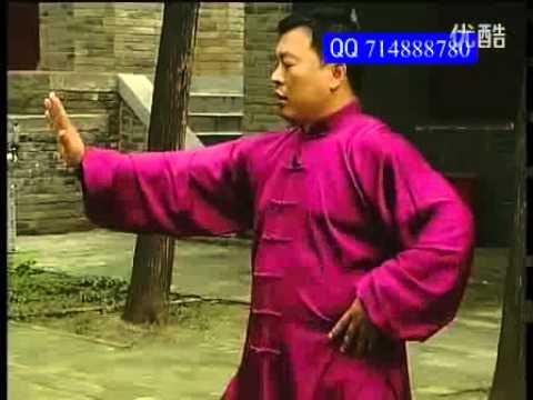 4. Liu Feng Si Bi (Six scellages et quatre fermetures)