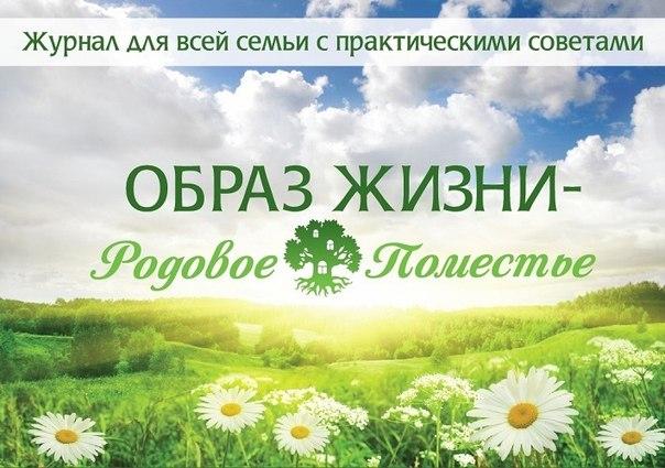 Http tvorchestvobezgranic ru participants 556 obraz