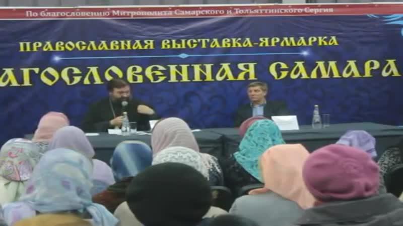 15 12 2018 Андрей Ткачев в Самаре. Экспо-Волга