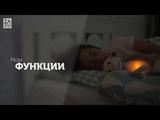 Zazu - Ночники Макс, Кэти и Бо
