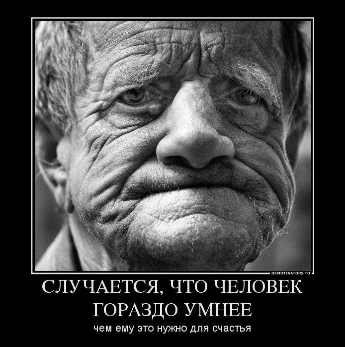 Что, мужики, смотреть фильм месси онлайн бесплатно в хорошем качестве на русском ощутил себя