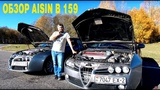 Обзор Альфа Ромео 159 2.4 JTDm  AISIN (Review Alfa Romeo 159 AISIN)