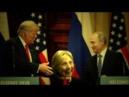 Путин дарит Трампу голову Клинтон. Теперь у Трампа есть козырь в рукаве против ДЕМОКРАТОВ.