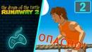 Runaway 2 The Dream of the Turtle Прохождение Часть 2 Пьяный лемур Переход моста над пропастью