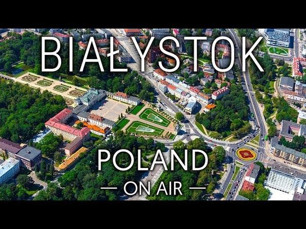 Zielony Białystok z lotu ptaka!   POLAND ON AIR