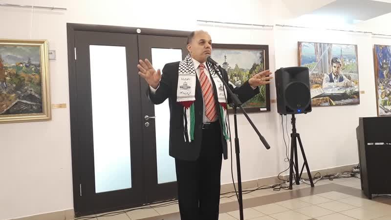 Палестина является родиной всего человечества из которой мы пришли и к ней возвращаемся
