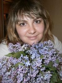 Екатерина Щербакова, 27 марта 1983, Москва, id32006251