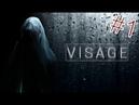 Дом с призраками - Visage 1