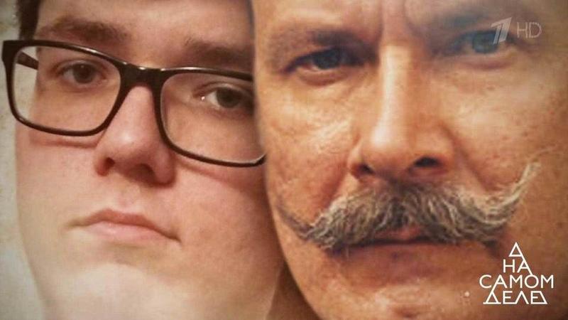 Знаменитый актер вынудил взрослого сына сдать ДНК Насамом деле Выпуск от17 10 2018