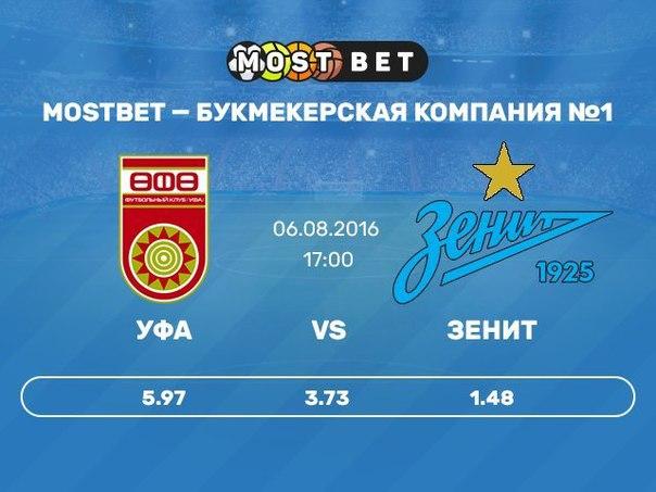Сегодня в 17:00 состоится игра в Российской Футбольной Премьер Лиге.