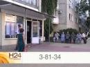 4 июня 2014 Новости Рен ТВ Армавир