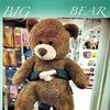 Огромные плюшевые медведи BigBear-spb.ru