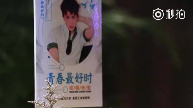 170814 joseph zeng studio weibo update