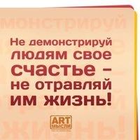 Настя Петренко, 4 мая , Северодвинск, id211528623