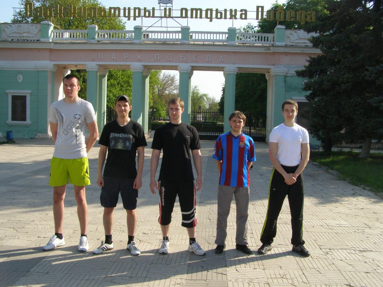 Приднестровская пробежка 29.04.2012