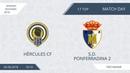 AFL18. Spain. Segunda. Day 17. Hercules CF - S.D. Ponferradina 2