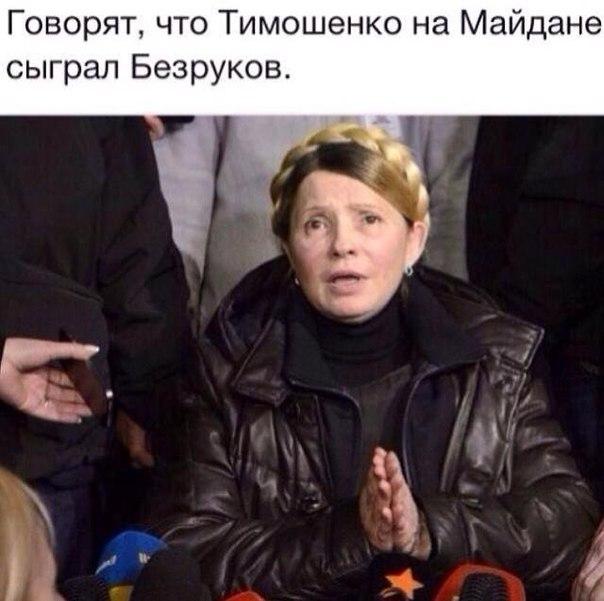 """Курченко угробил """"Металлист"""": Президента нет, зарплаты не платят три месяца, клуб может прекратить свое существование - Цензор.НЕТ 4382"""