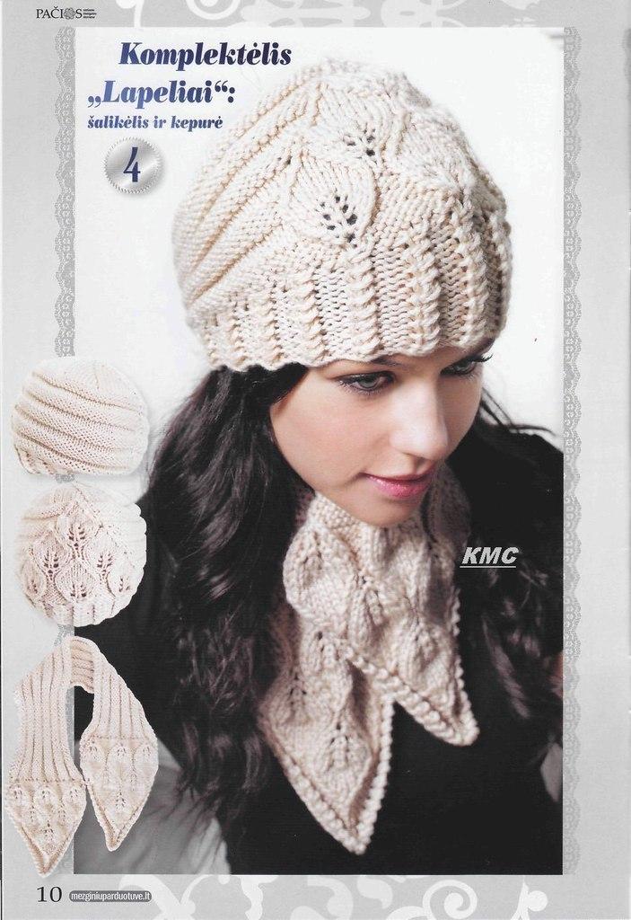 少女帽 - yyqun2000 - yyqun2000的博客