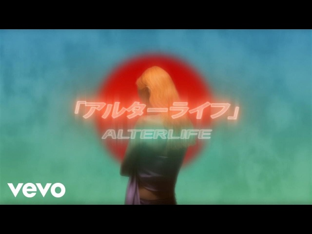 Rina Sawayama - Alterlife (Official Karaoke Video)