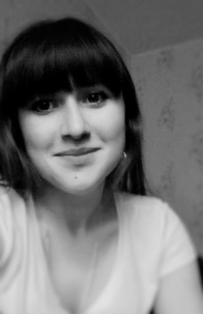 Екатерина Мырзина, 31 мая 1999, Красновишерск, id117950063