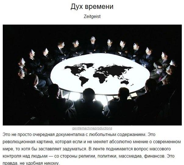 Фото №456256637 со страницы Артура Шакирова