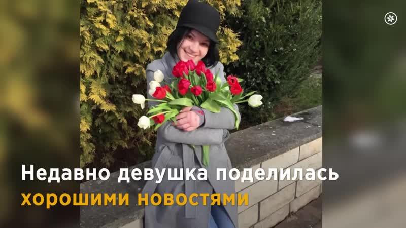 Россиянке которой муж отрубил руки сделали бионические протезы.
