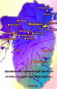 кировск мурманская область аренда авто