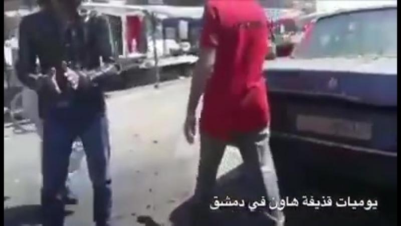Террористы ИГ обстреляли овощной рынок в районе Нахр-Эша в Дамаске