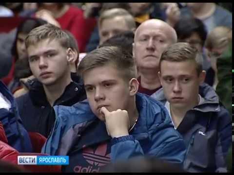 В Ярославле провели День призывника