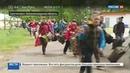 Новости на Россия 24 В Берлине режим ЧП ливень с грозой парализовал авто и авиадвижение