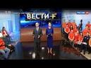 Ток шоу Вести о самом главном за неделю в Новосибирской области