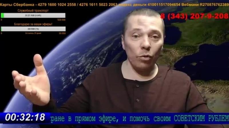 68 А. Злоказов. Шулера в Кремле.